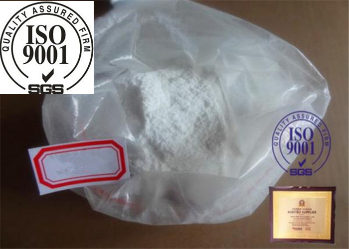 Procaine Hcl Crystalline Powder Procaine Hydrochloride Local Anesthetic Procaine