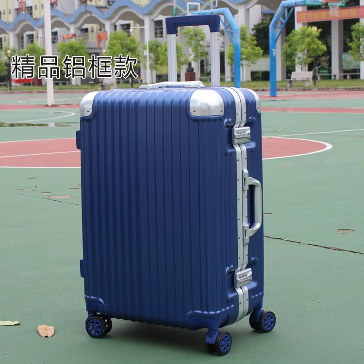 NO:LK-011 Vertical stripe universal wheel travel box Luggage Trolley Bags