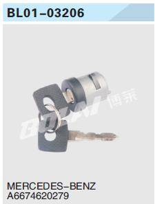 USE FOR   BENZ KEY SET/IGNITION SWITCH 6685450067