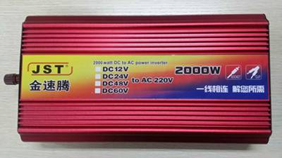 2000W high frequency Inverter
