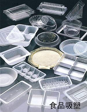 Transparent food blister Tray