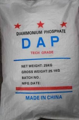 Diammonium phosphate-hot process