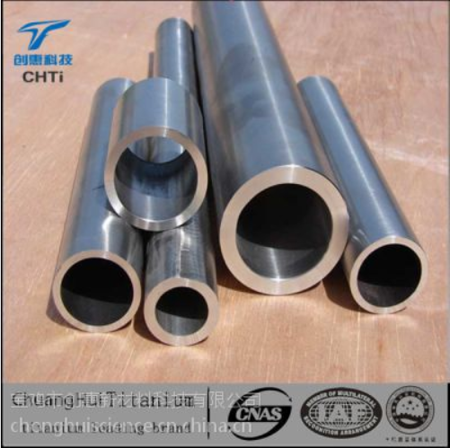 titanium tube High precision