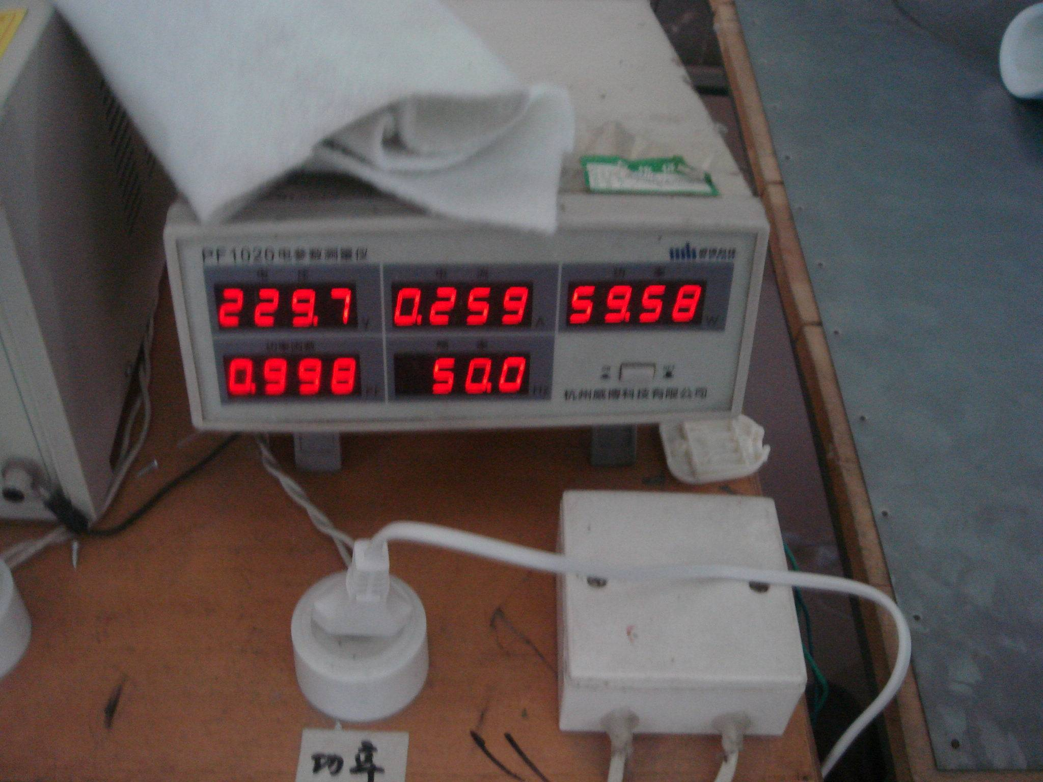 electrical & electronic product inspection service