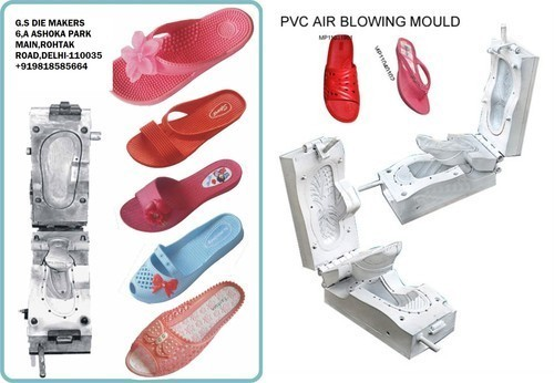 AIR BLOWING PVC MOLD