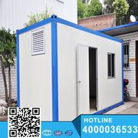 Popular sale high quality prefab Container office