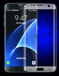 Full Screen Ultra Thin Premium Tempered Glass Screen Protector Film for Samsung s7 edge