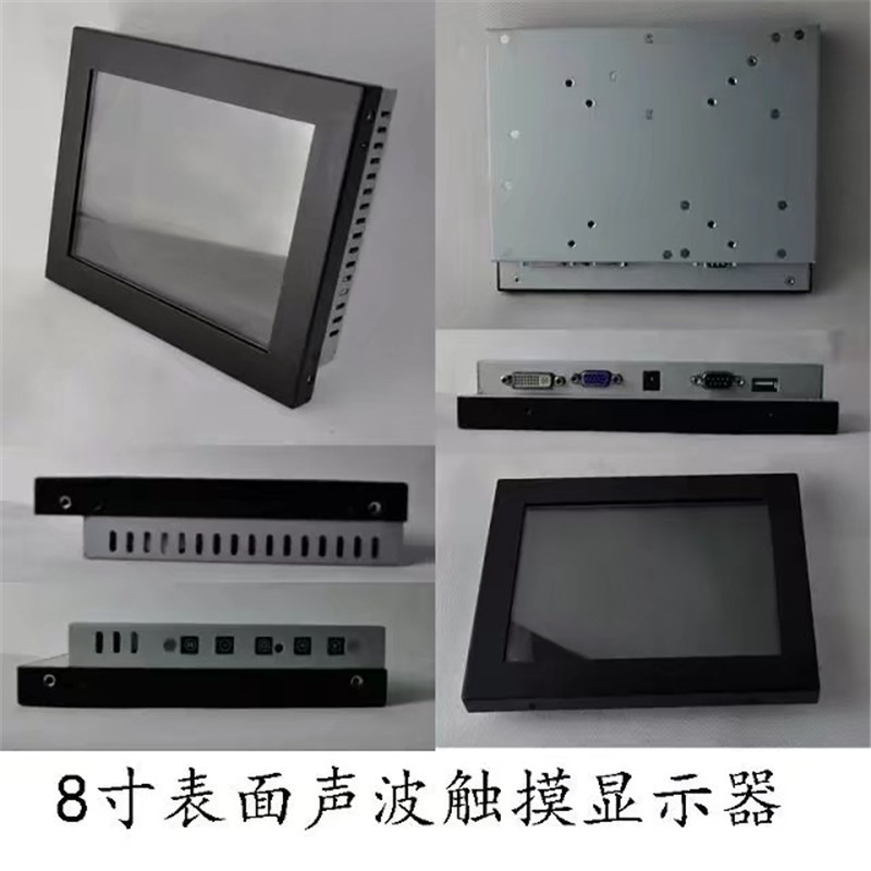 openframe desktop office touch pc touch screen monitors with lcd panel and touch screen
