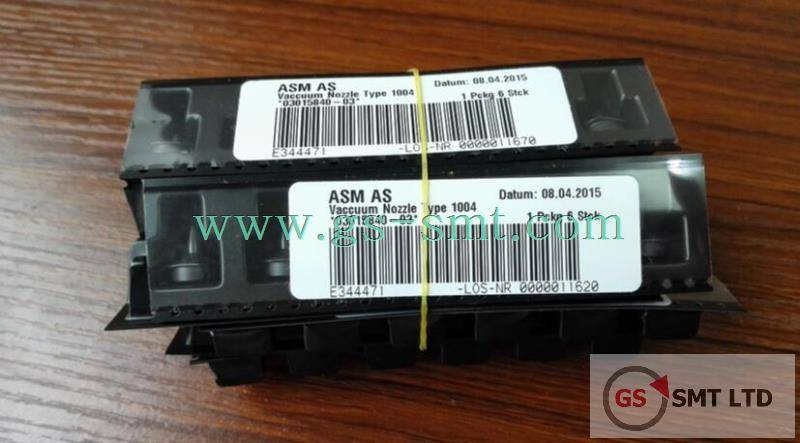 Siemens Nozzle:03015840 NOZZLE TYPE 1004 COMPL.1,7x1,2