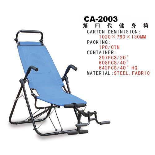 ab lounge chair