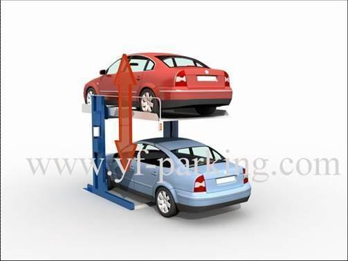 Car parking lift PJS2D-YF