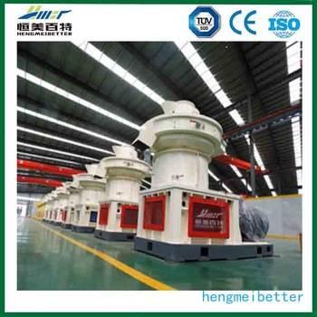 Hengmei better wood pellet machine with CE