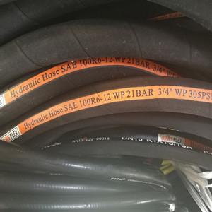 Coal fire resistance oil resistant nitrile rubber mining hose