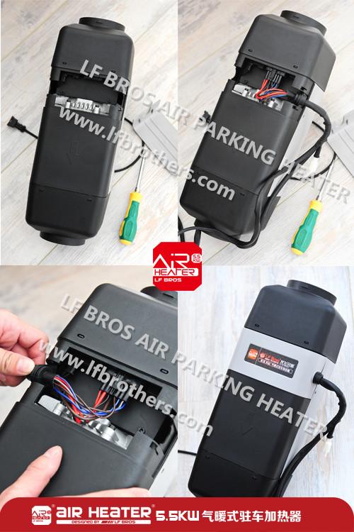 Air parking heater for trucks/LF BROS