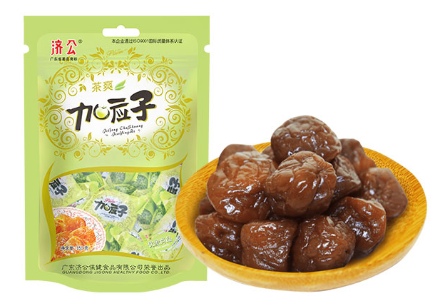health snack food /green food/preserved fruit /preserved prune/green tea flavor prune