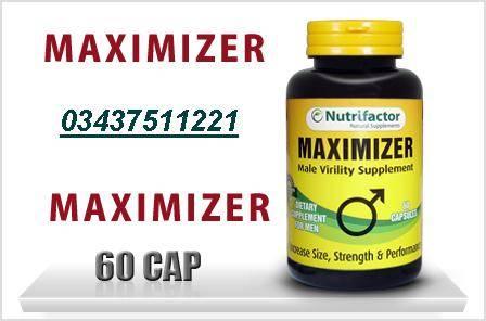 maxi mizer capsol in lahore pakistan 03437511221