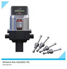 DN100-DN1600 Flow Meter