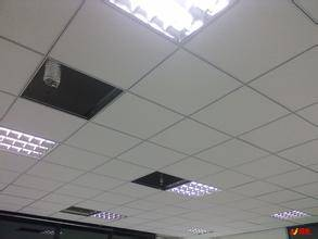 pvc paint keel ceiling board