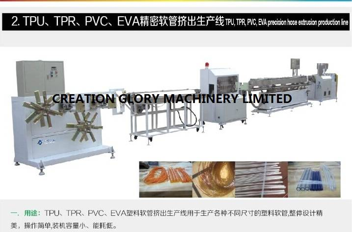 High production capacity TPU hose plastic extrusion production machinery