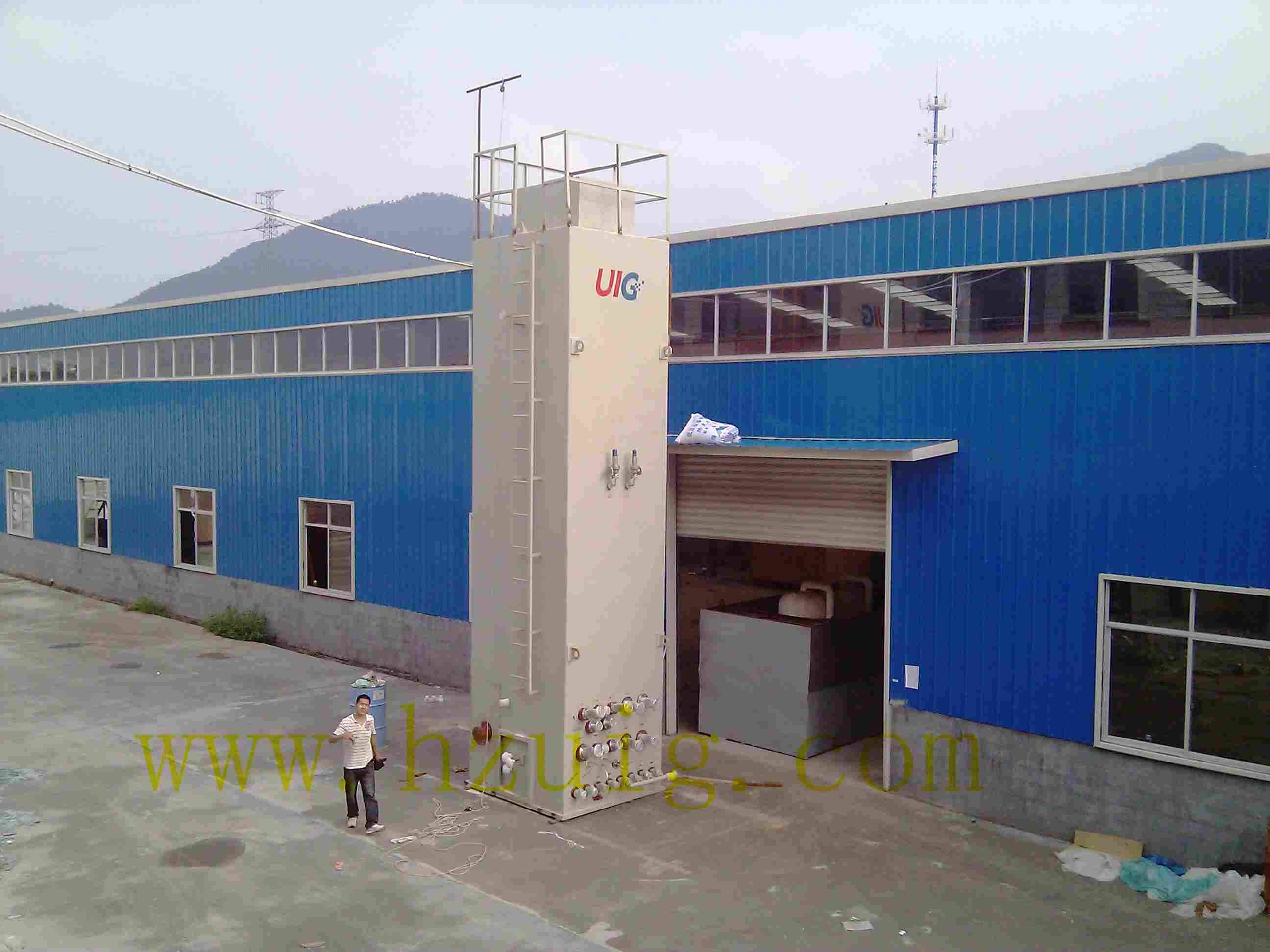 Air Separation Plant/Oxygen Gas Plant/Liquid Oxygen Plant