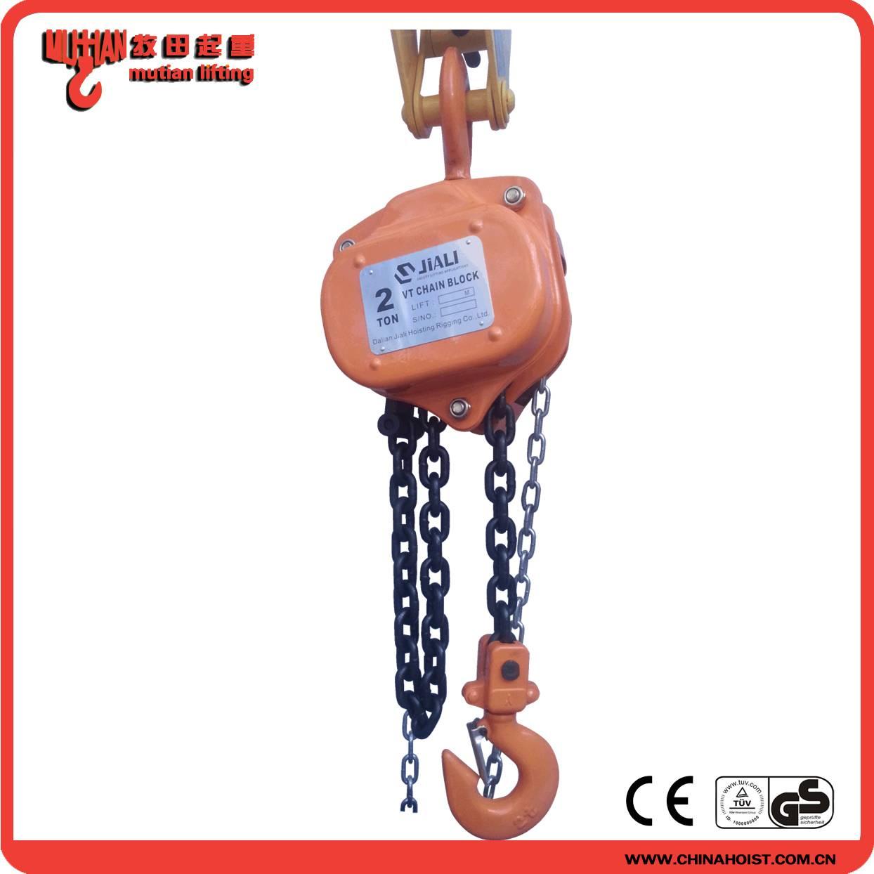 2T VT type manual hand chain hoist block hot sale
