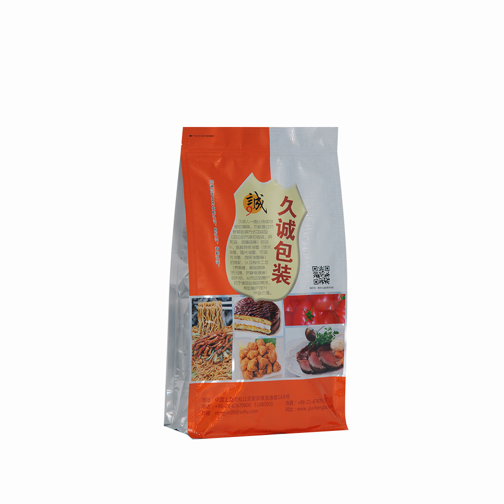 cheap resealable flat bottom custom printed aluminium foil lined plastic bag food packaging with zip
