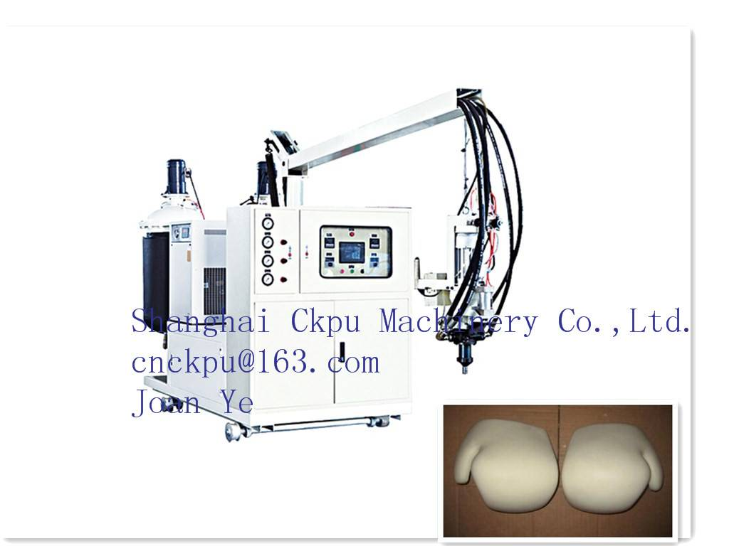 Polyurethane Boxing Glove Bladder Foaming Machine