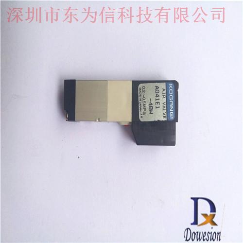 KHW M9166 - A0X KHW M9166 - B0X SCPD2 - L - 10-30 YG100 damper cylinder