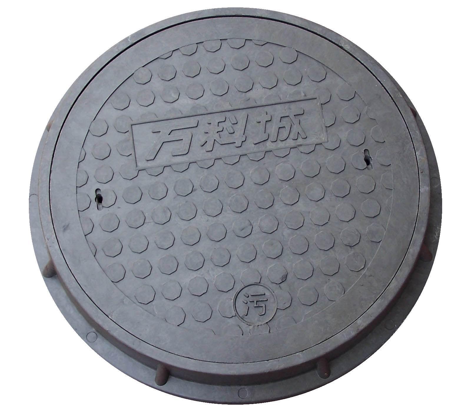 700-50mm smc bmc composite square manhole cover with CE certification