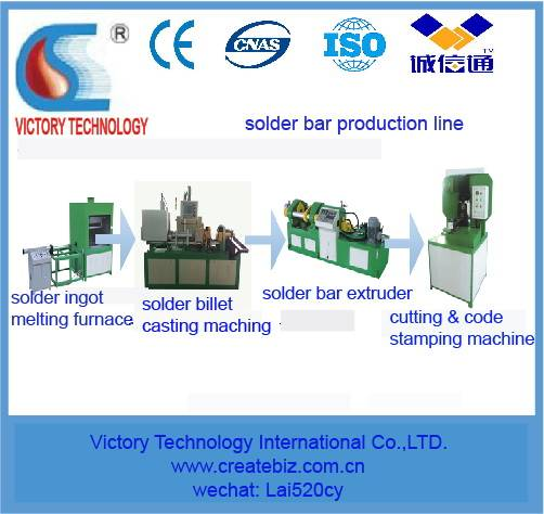 solder bar production line made by extrusion