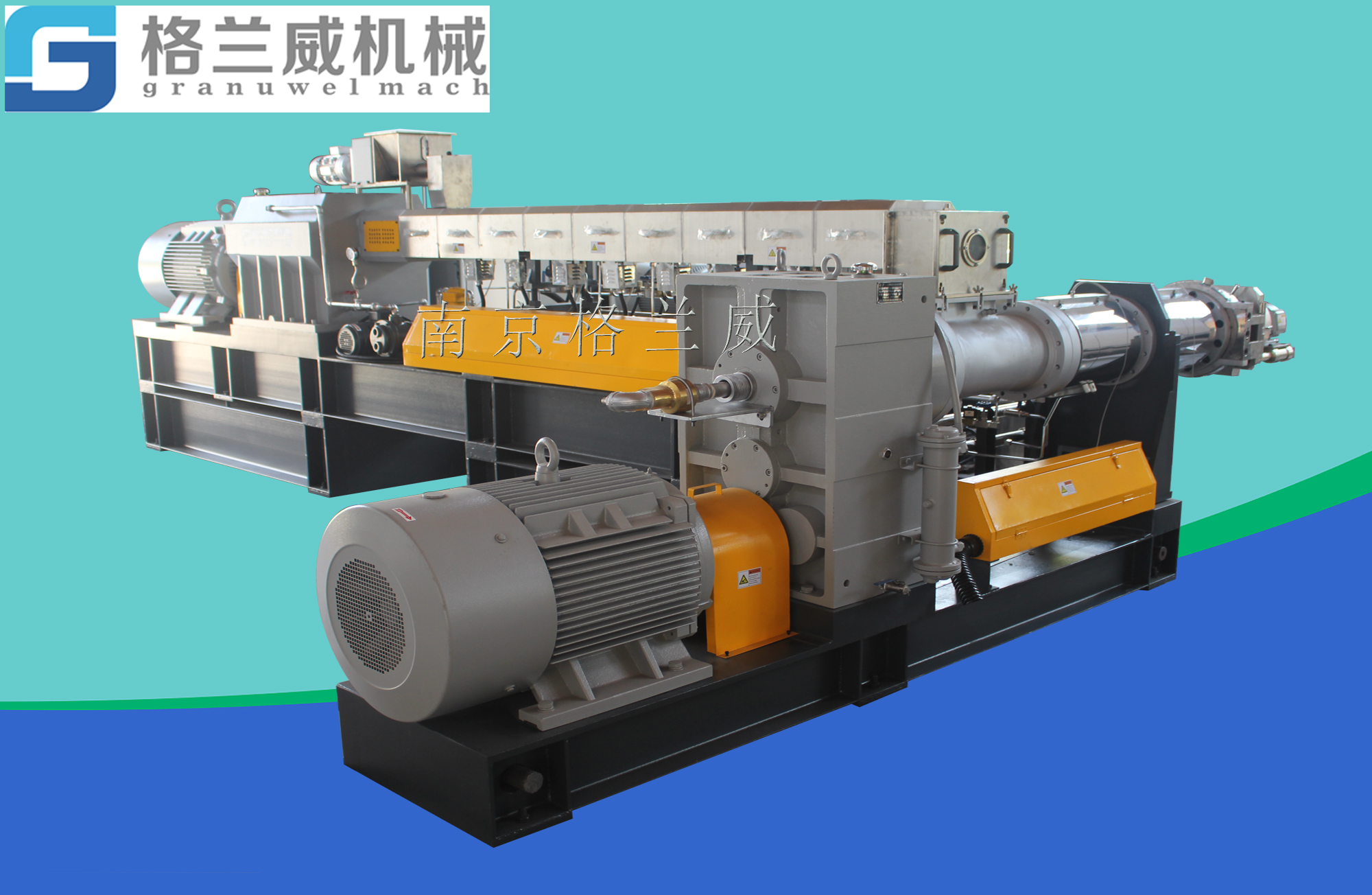 plastic two stage extruder, PVC cable granulator,pelletizer