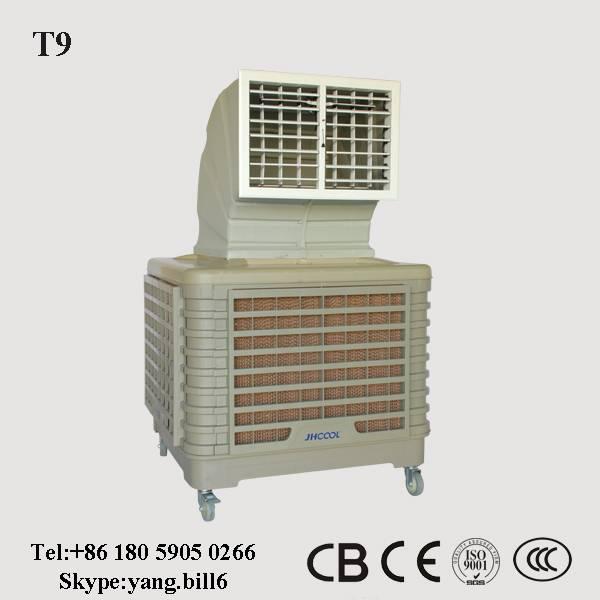 Maxkool new design factory air cooler evaporative air cooler portable air cooler