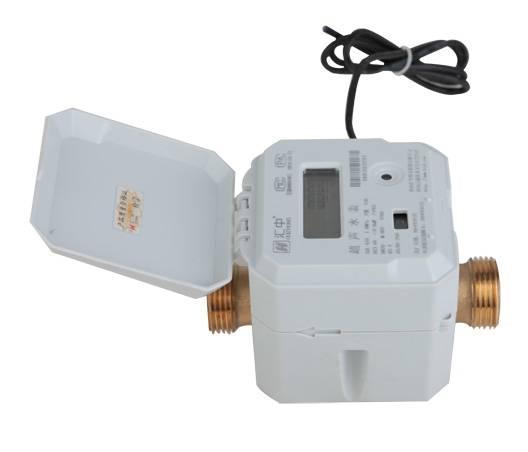 25mm Ultrasonic Water Meter