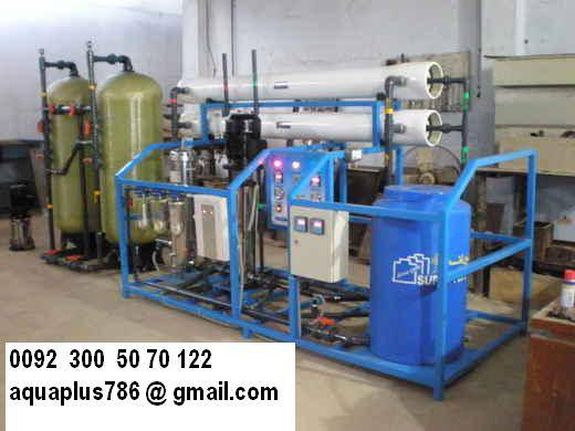 Mineral Water Plants 03355070122