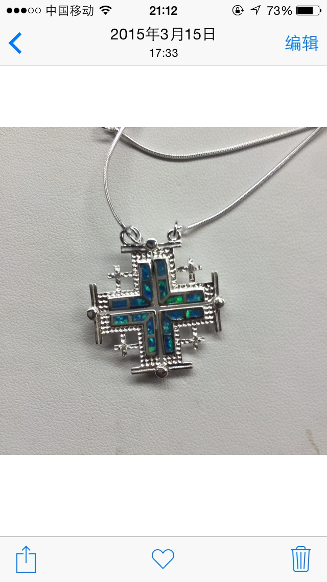 opal open cross for jerusalm