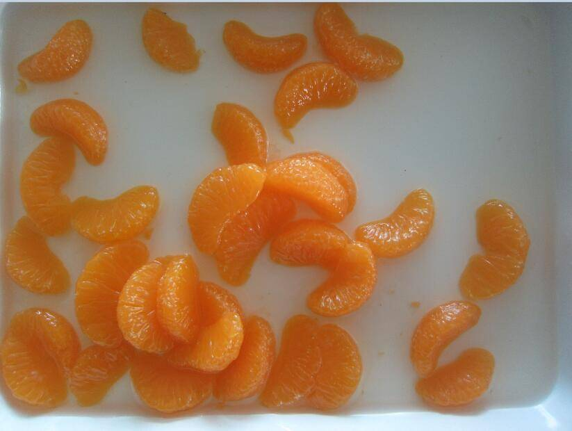 CANNED MANDARINS WHOLE IN LIGHT SYRUP