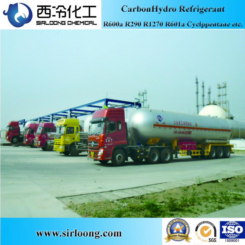 Propene Refrigerant Grade Gas R1270 for Air Conditioner