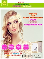 EPEONY Natrural Essence Nutrition Mask Pack
