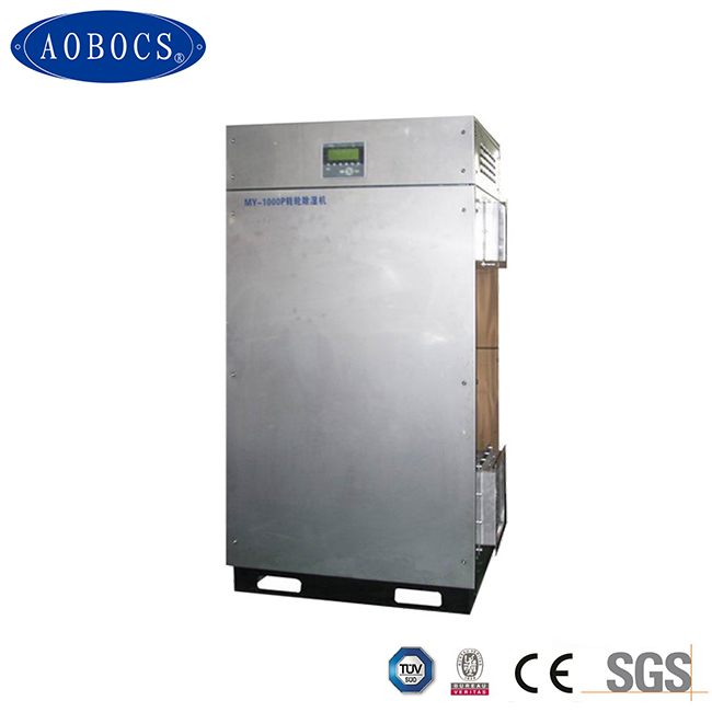 6kg/h industrial desiccant rotor stainless steel dehumidifier