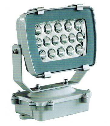 20W 16W led flood light aluminum housing ip65