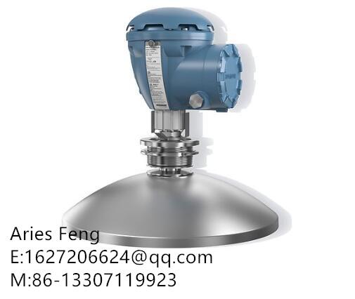 Rosemount Radar Level Gauge 5900SPF2FI5R2AMG1BSQA4AVQ4