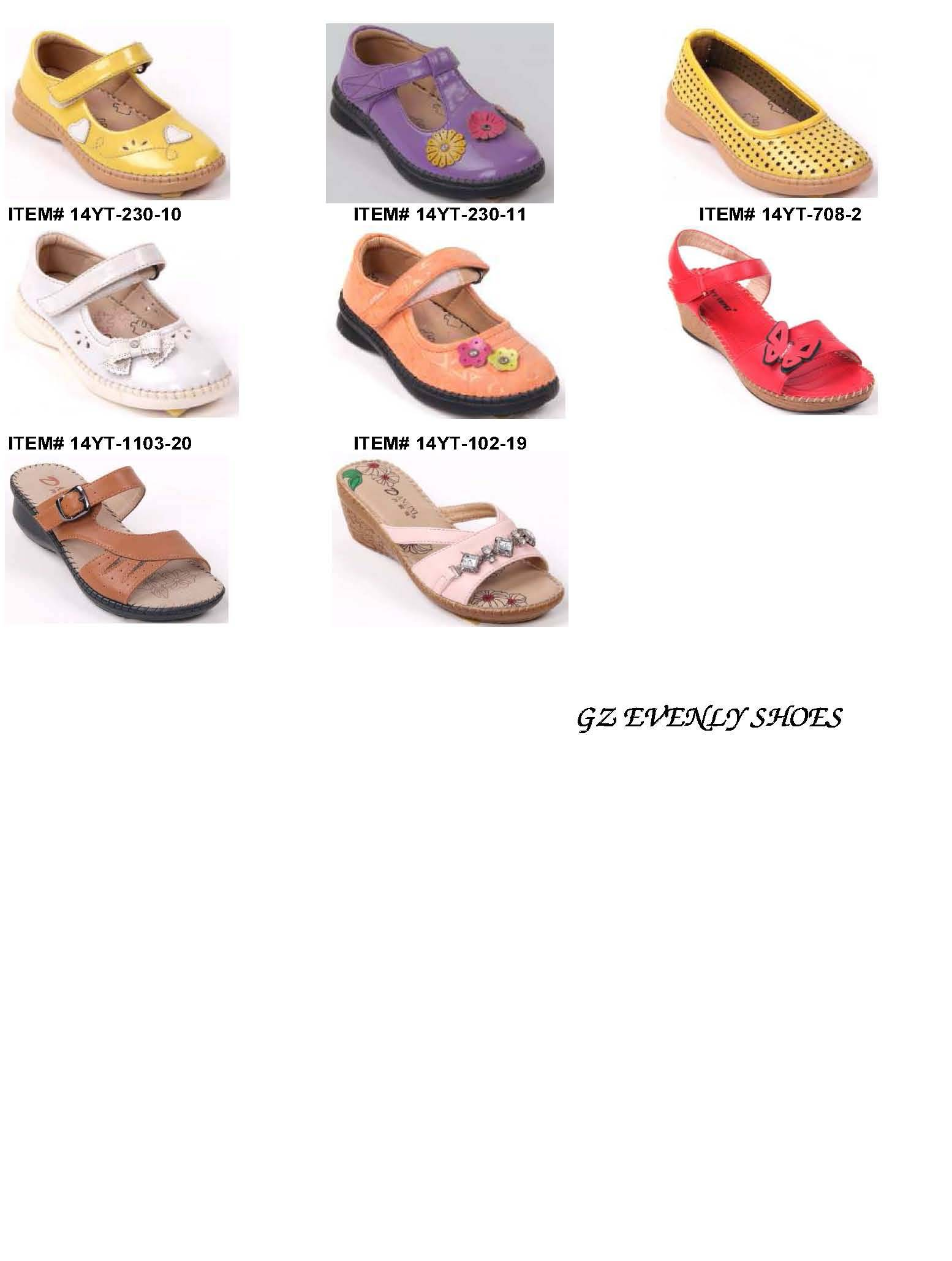 comfortable children shoes-3
