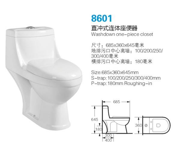 HOT! sanitary ware comfortable ceramic washdown cheap price One-Piece closet ceramic toilet