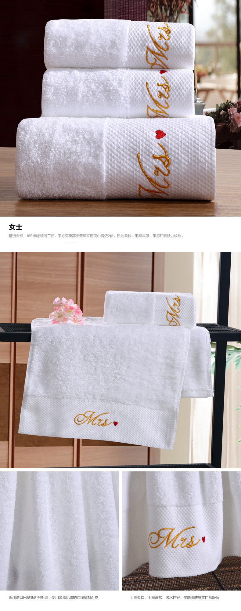 wholesale China manufacturer 100% cotton towel