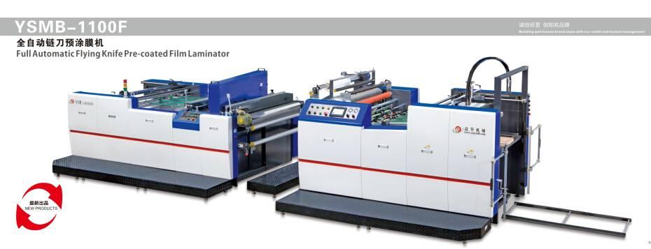 Auto Pre-coated Film Laminating Machine Yisheng Brand