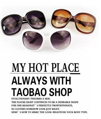 2% service fee only. taobao agent help you buy from china sunglass