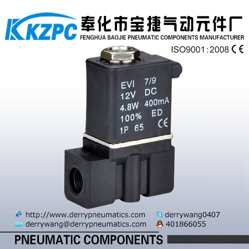 2P025-08 12V plastic coffee mini water valve