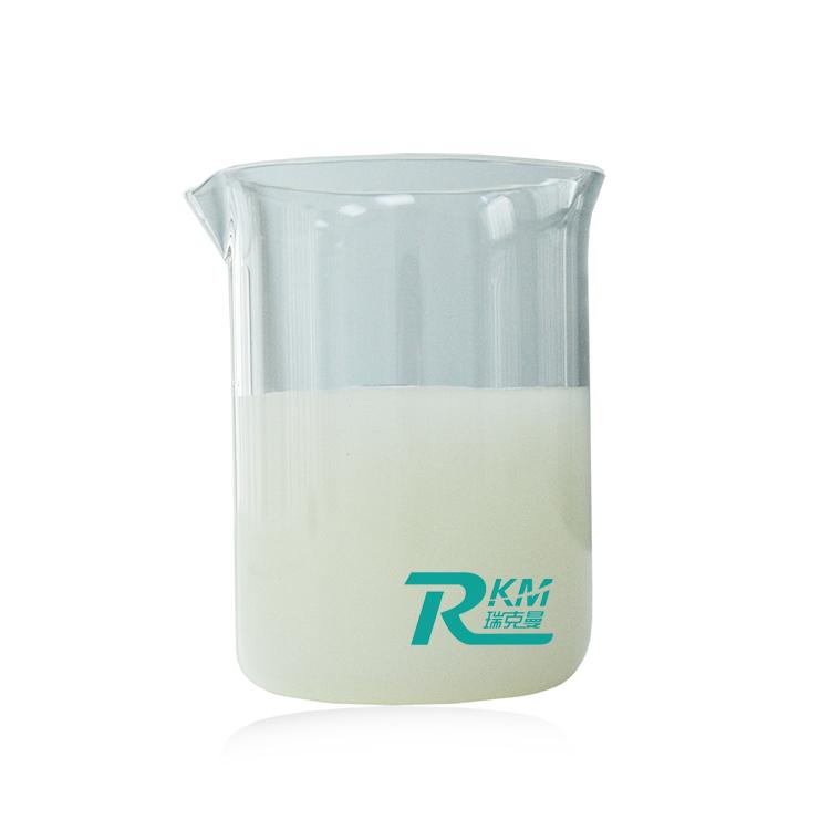 Foamtreat Defoamer For Pulp Washing Black Liquor