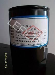 Round ARGO Hydraulic filter element Hot sell in Pakistan
