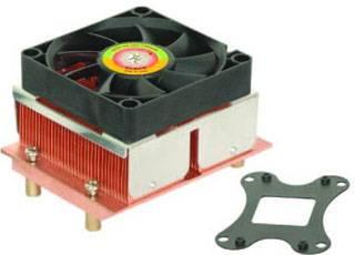 server cooler
